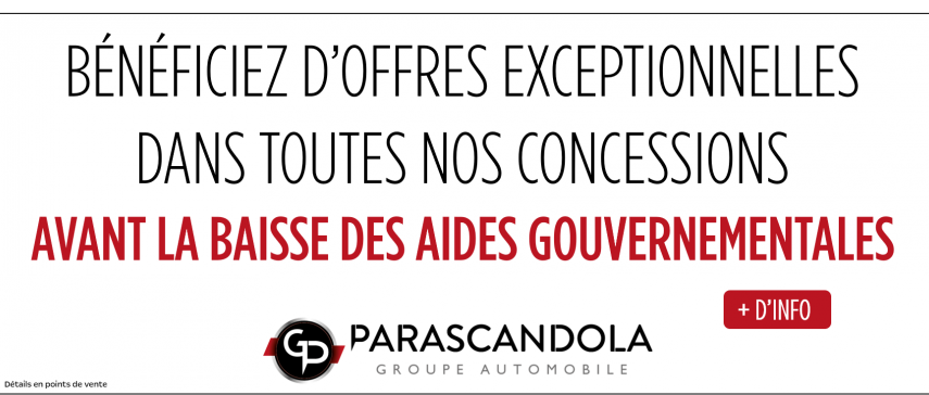 Aides gouvernementales